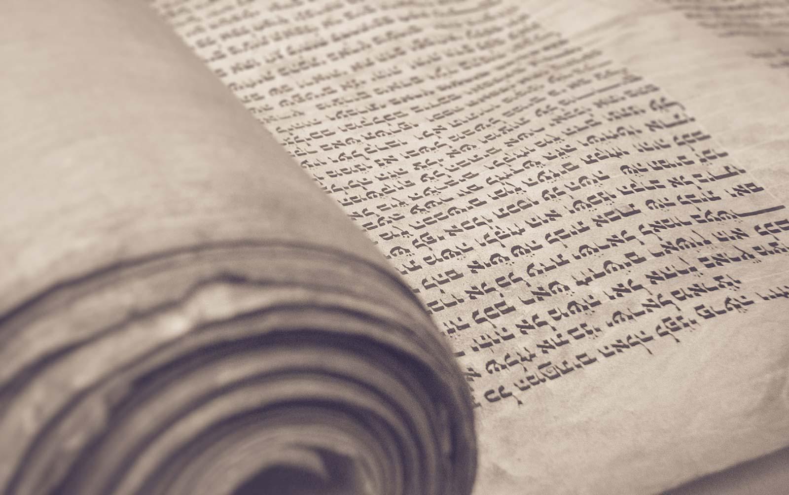 Did Jesus really exist? Don't we have untrustworthy copies of copies of copies of the Gospels?